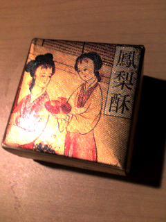 台湾菓子.jpg