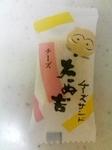 たぬ吉2.JPG