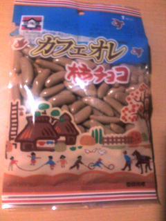 カフェオレ柿チョコ.jpg