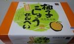 柚子胡椒せんべい2.jpg