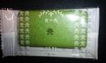 茶の菓3.jpg