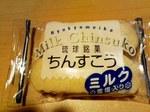 milk001.jpg